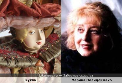 Эта кукла напомнила Марину Полицеймако