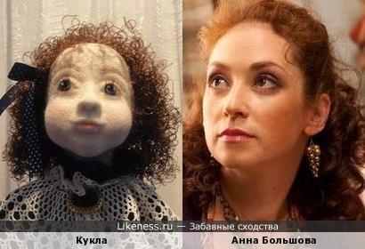 Кукла напомнила Анну Большову