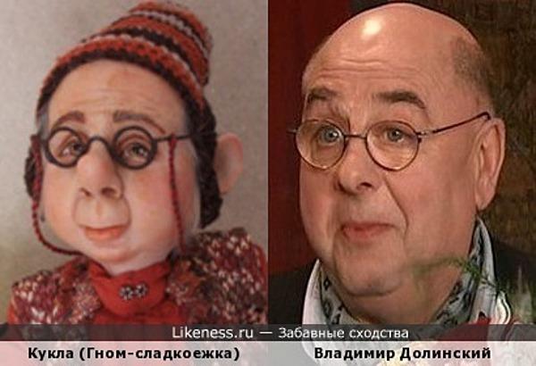 Этот кукольный гном похож на Владимира Долинского
