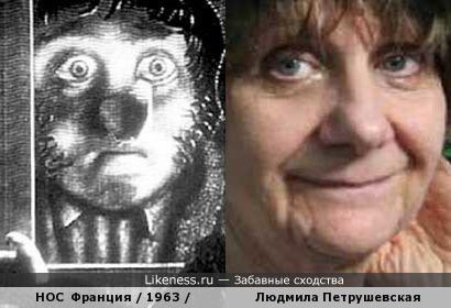 "Кадр из мультфильма ""Нос"