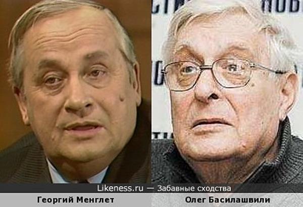 Георгий Менглет и Олег Басилашвили