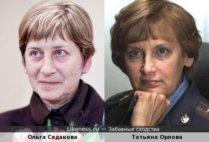 Ольга Седакова и Татьяна Орлова