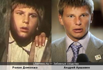 Ролан Демонжо и Андрей Аршавин