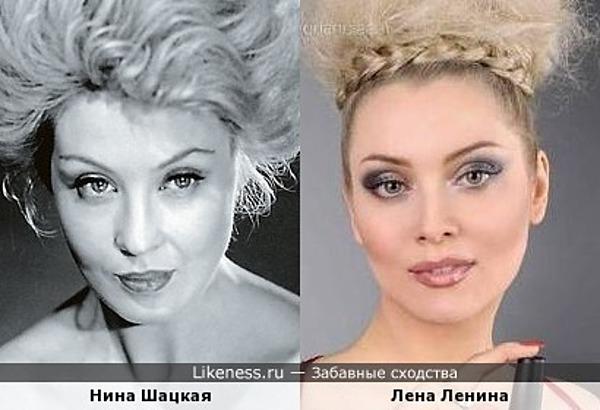 Нина Шацкая и Лена Ленина
