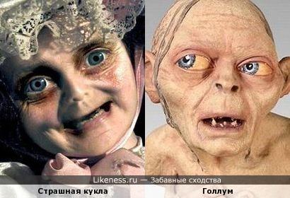 Эта страшная кукла похожа на Голлума
