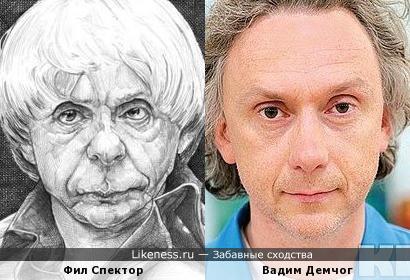 Фил Спектор (Карикатура) и Вадим Демчог