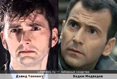 Дэвид Теннант и Вадим Медведев