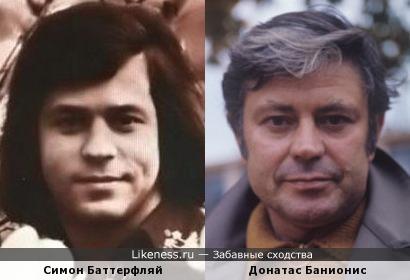 Симон Баттерфляй и Донатас Банионис