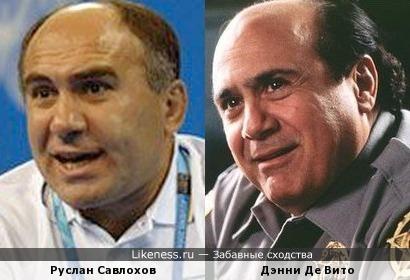 Руслан Савлохов похож на Дэнни Де Вито