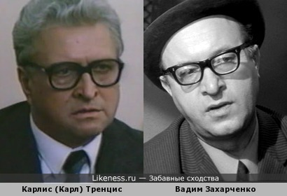 Карлис Тренцис и Вадим Захарченко