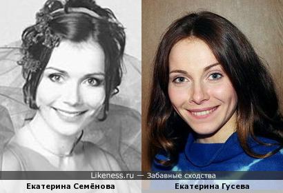 Екатерина Семёнова и Екатерина Гусева