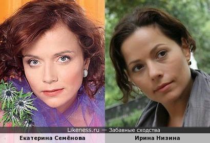 Екатерина Семёнова и Ирина Низина