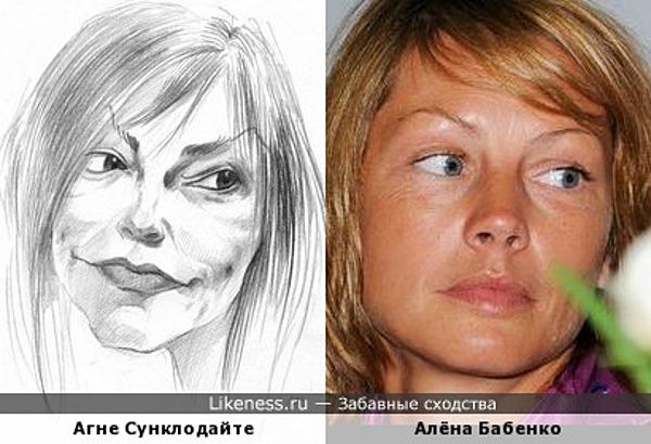 Агне Сунклодайте и Алёна Бабенко