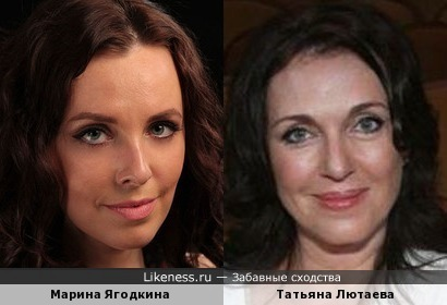 Марина Ягодкина и Татьяна Лютаева