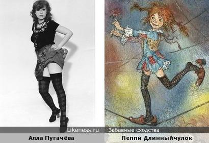 Озорная Алла Борисовна в молодые годы напомнила Пеппи Длинныйчулок