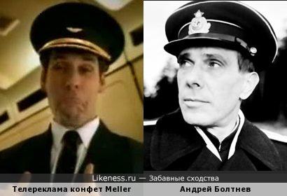 """Андрей Болтнев в рекламе """"Меллер"""""""