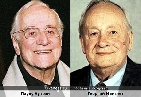 Паулу Аутран и Георгий Менглет