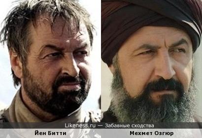 Йен Битти и Мехмет Озгюр