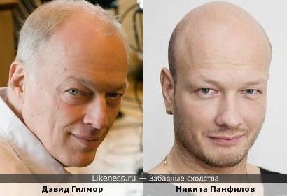 Дэвид Гилмор и Никита Панфилов