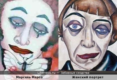 Марсель Марсо и женский портрет