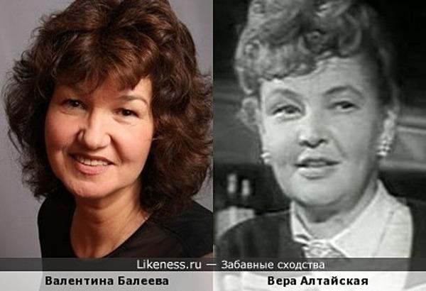 Валентина Балеева и Вера Алтайская