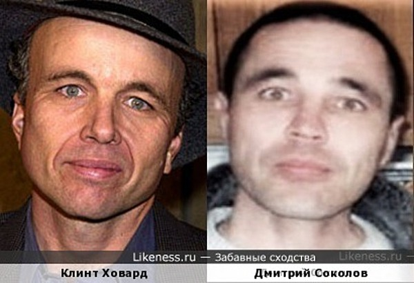 Клинт Ховард и Дмитрий Соколов