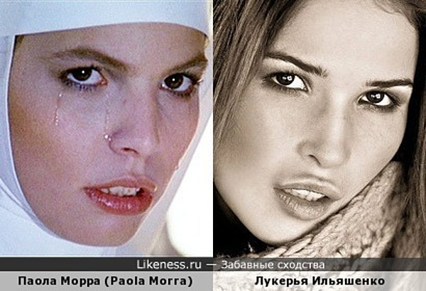 Паола Морра и Лукерья Ильяшенко