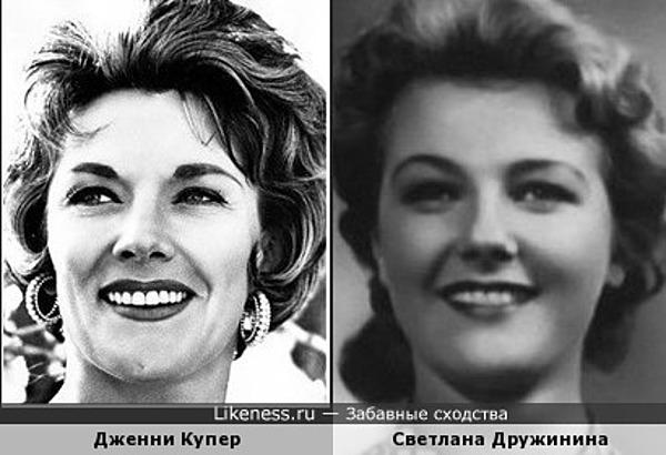 Дженни Купер и Светлана Дружинина