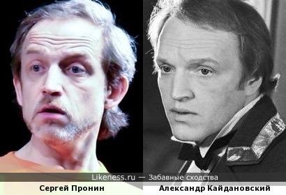 Сергей Пронин и Александр Кайдановский
