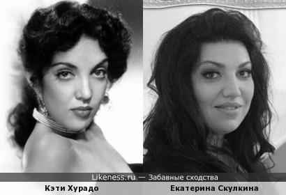 Кэти Хурадо и Екатерина Скулкина