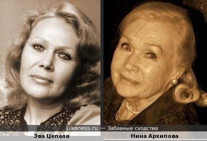 Эва Цепеля и Нина Архипова
