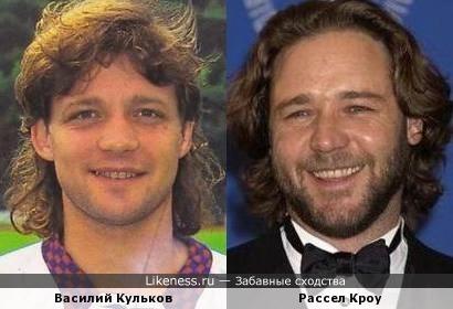 Василий Кульков на этой фотографии похож на Рассела Кроу