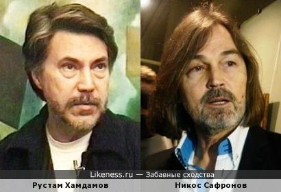 Рустам Хамдамов и Никос Сафронов