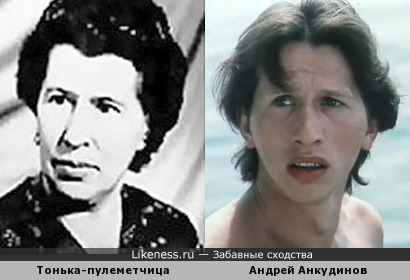 Антонина Макарова и Андрей Анкудинов