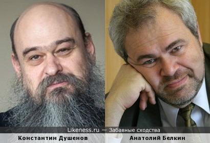 Константин Душенов и Анатолий Белкин