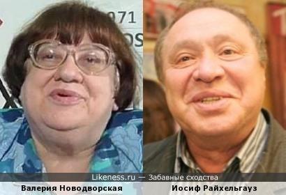 Валерия Новодворская и Иосиф Райхельгауз