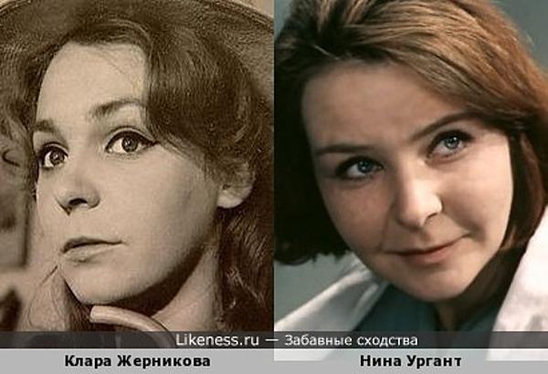 Клара Жерникова и Нина Ургант