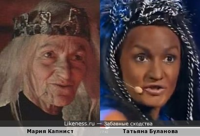 Мария Капнист - Наина и Татьяна Буланова - Ардис