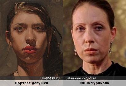 Девушка на картине американского художника Шона Читэма напомнила Инну Чурикову