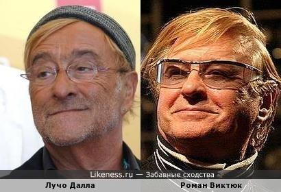 Лучо Далла и Роман Виктюк