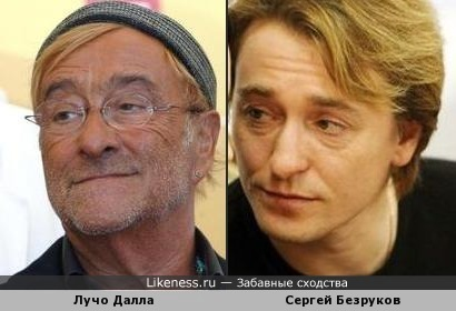 Лучо Далла и Сергей Безруков