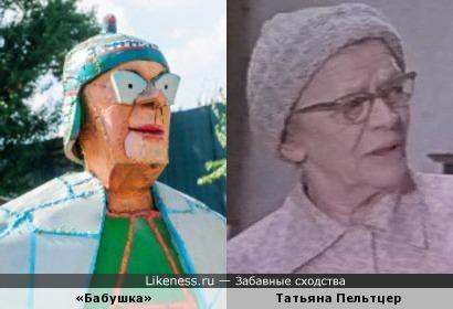 Скульптура из серии «Городские бабушки» киевской художницы Анны Киселевой напоминает Татьяну Пельтцер