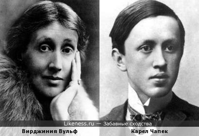 Вирджиния Вульф и Карел Чапек