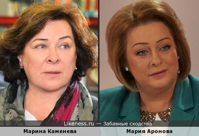 Марина Каменева и Мария Аронова