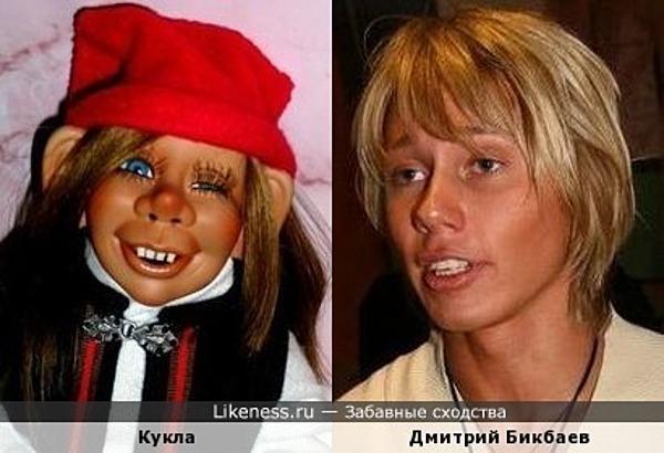 Эта кукла похожа на Дмитрия Бикбаева