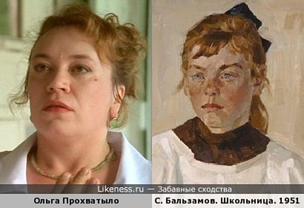 Школьница на картине Сергея Бальзамова похожа на Ольгу Прохватыло