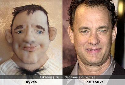 Кукла и Том Хэнкс
