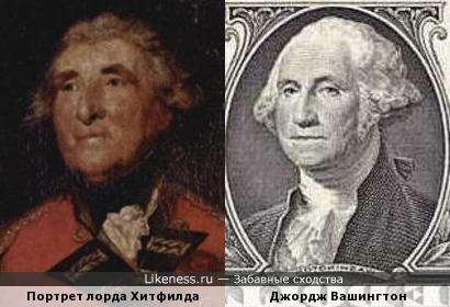 Лорд Хитфилд похож на Джорджа Вашингтона
