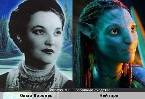Ольга Воронец и Нейтири