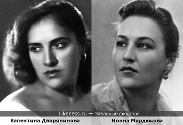 Валентина Дворянинова и Нонна Мордюкова